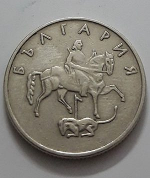 Collectible foreign coin of Bulgaria, unit 20, 1999-aqb