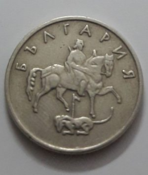Collectible foreign coin of Bulgaria, unit 10, 1999-aqm