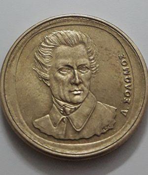 Collectible foreign coin, beautiful design of Greece, 1992-awv
