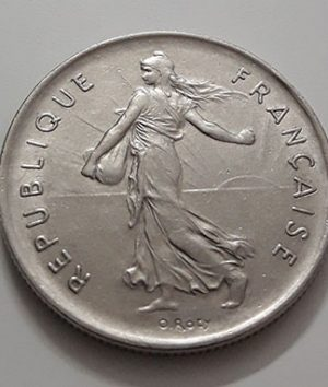 Collectible foreign coin 5 French francs, large size, 1970-awn