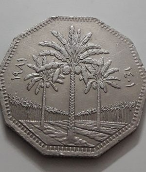 Collectible foreign coin, beautiful design, 1 Iraqi dinar, large size, 1981-awm