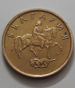 Collectible foreign coin of Bulgaria, unit 2, year 2000-awg