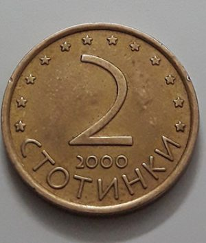 Collectible foreign coin of Bulgaria, unit 2, year 2000-gaw