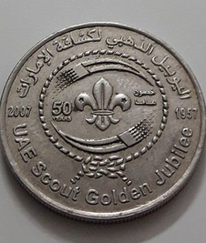 Foreign exchange coin commemorative 1 dirham in 2007-awi