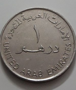 Foreign exchange coin commemorative 1 dirham in 2007-iaw
