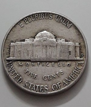 Collectible foreign currency 5 cents in the United States in 1960-tae