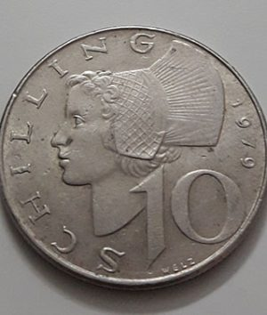 Collectible foreign coins of the beautiful design of Austria in 1979-aei