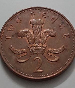 Collectible foreign coin of the beautiful design of the British Queen with a crown in 1996-aes