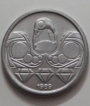 Foreign commemorative coin of Brazil 1989-aez