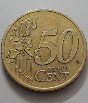 50 EU Cents Collectible Foreign Coin 2004-vae