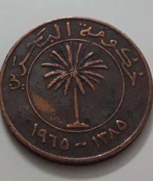 Collectible foreign coin of Bahrain, unit 10, 1965-arw