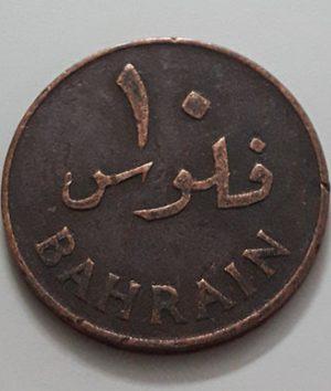 Collectible foreign coin of Bahrain, unit 10, 1965-war