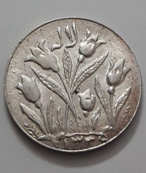 Collectible Iranian silver coin Happy 1339 (multiplied by Mohammad Reza Shah)-ari