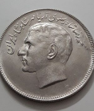 Collectible Iranian commemorative coin of 20 Rials for the Asian Games in Tehran in 1974-par