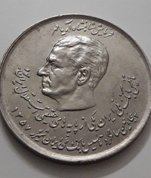 Iranian commemorative collectible coin (2 heads) Established by Bank Melli in 1978-arz