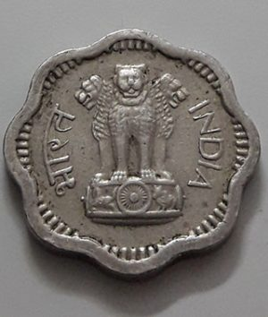 Collectible foreign coins of beautiful design of India in 1957-arl