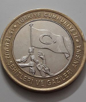 Foreign collectible double coin commemorative coin of Turkey in 2016-arx