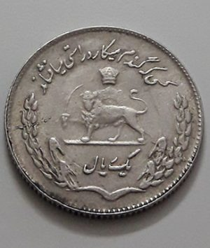 Collectible Iranian commemorative coin 1 Rial FAO Who sows wheat really sows in 1351-arv