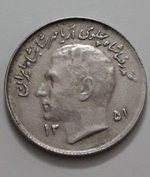 Collectible Iranian commemorative coin 1 Rial FAO Who sows wheat really sows in 1351-var