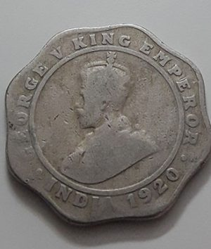 Collectible foreign coin of the rare brigade of India, British colony, King George V, Unit 4, 1920-ays
