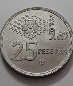 Collectible foreign coin commemorating the 1980 World Cup in Spain-atv