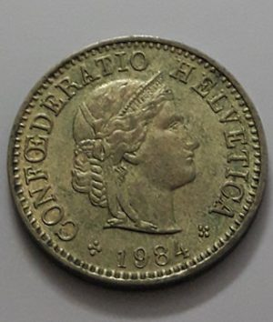 Swiss collectible foreign coin 1984-atb