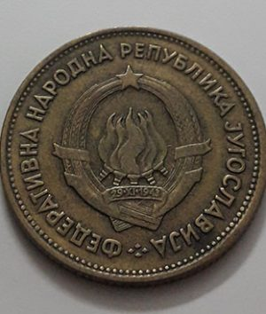 Collectible foreign currency of Yugoslavia, unit 20, 1955-tay