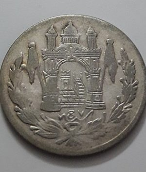 Collectible foreign silver coins of ancient Afghanistan-aij