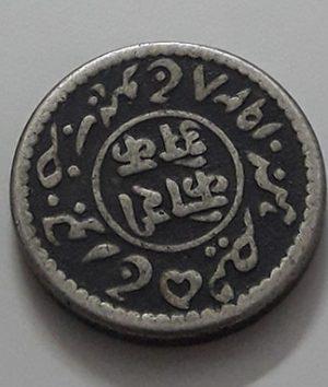 Extra Rare and Valuable Collectible Foreign Silver Coins of India Kaiser 5 India 1928-aos