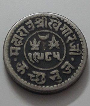 Extra Rare and Valuable Collectible Foreign Silver Coins of India Kaiser 5 India 1928-sao