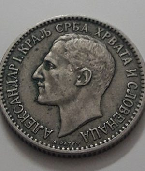 Collectible foreign coin of the beautiful Yugoslav type of 1925-aod