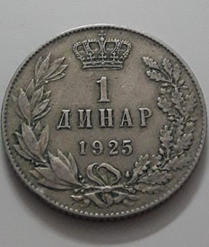 Collectible foreign coin of the beautiful Yugoslav type of 1925-dao