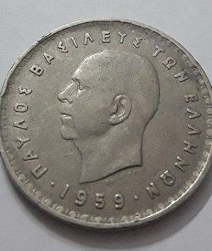 Greek Collectible Foreign Coin 1959-aok