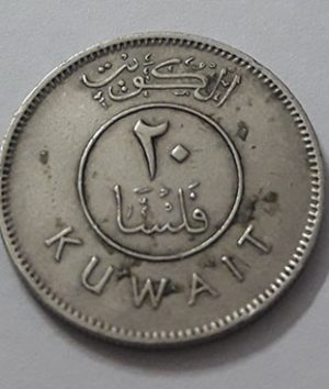 Collection coin 20 scales of Kuwait in 1964-aol