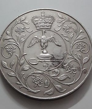 Collectible foreign coin commemorating the coronation of Queen Elizabeth of Great Britain in 1977-aqt