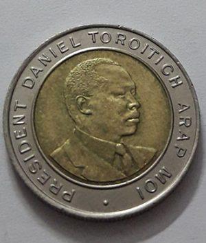 Kenya 1997 bimetallic collectible foreign coin-agr