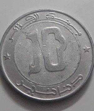 Algerian double collectible foreign collector coin 2004-dak