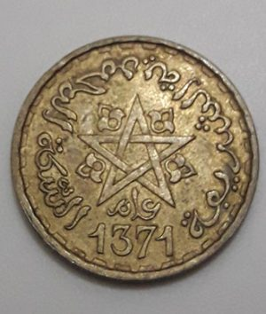 Collectible foreign coins of the beautiful and rare type of Maghreb country-vmm