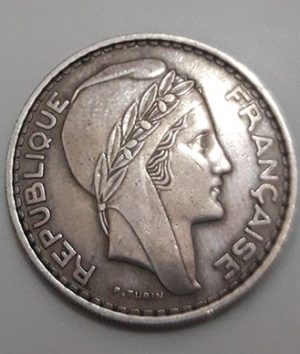 Extra Rare Collectible Foreign Coin Algeria French Colony Unit 50 1949-nyy
