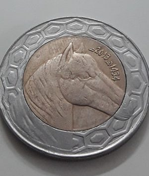 Algerian double collectible foreign collectible coin in 2013-nnf