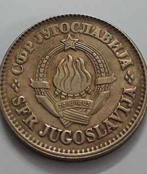 Collectible foreign coins of Yugoslavia in 1977-mmg