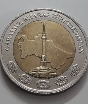 Foreign collectible double coin of Turkmenistan, unit 2, large size, 2010-tth