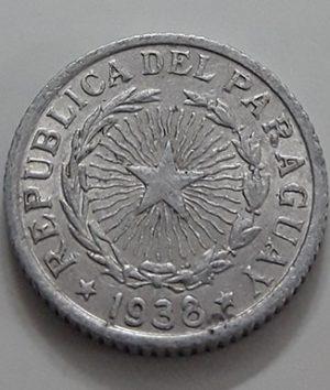 Collectible foreign coin, rare design, 1 peso, Paraguay, 1938-ihi