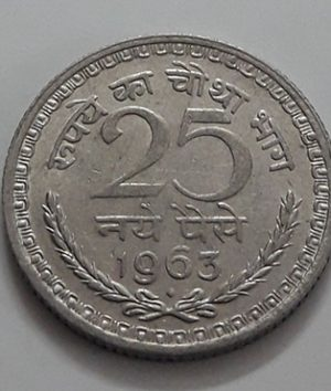 Collectible foreign coin of India, unit 25, 1963-oho