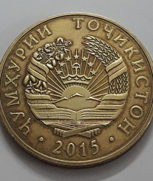 Collectible foreign coins of Tajikistan, unit 50, 2015-aah